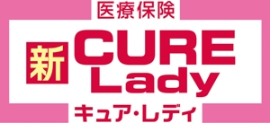 CURE Lady